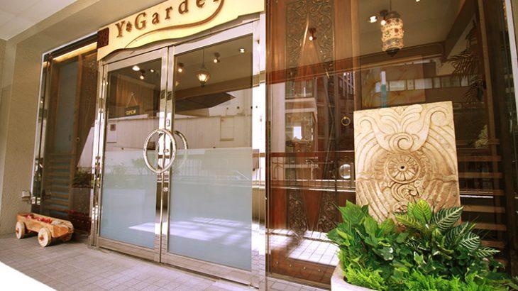 タイ古式マッサージ ワイガーデン目黒西口店