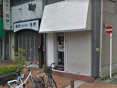チャオプラヤー横浜