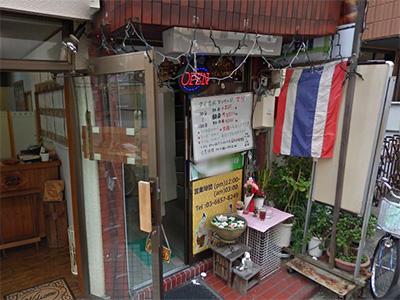 タイ古式マッサージ マリ