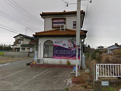 熊谷ガルナー