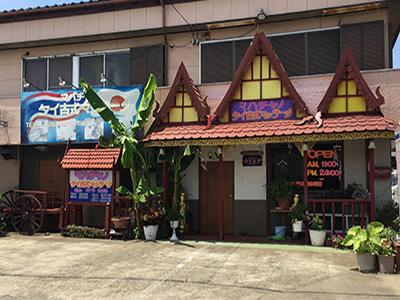 マハチャノ タイ古式マッサージ
