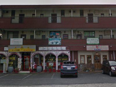タイ古式マッサージマニーリンサワン