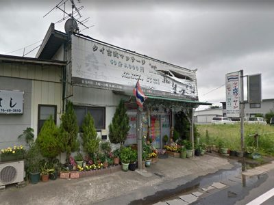 タイ古式マッサージ ニチャーみどり