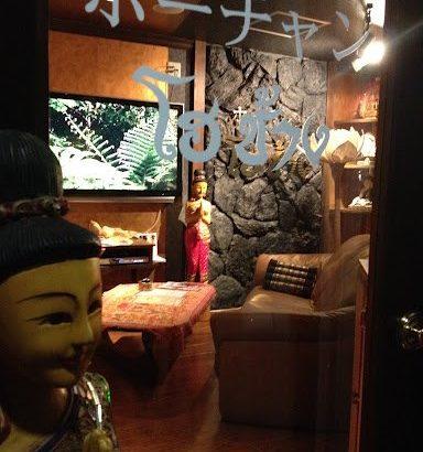 タイ古式マッサージ ホーチャン