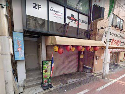 タイ古式マッサージ ロムサイ(Romsai)
