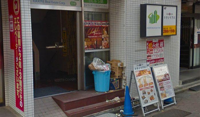 チョーファー タイ古式マッサージ瑞江
