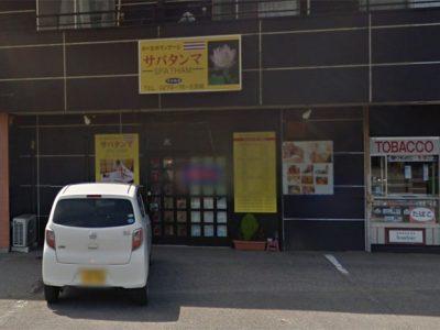 タイマッサージ伊勢崎サパタンマ八斗島町店