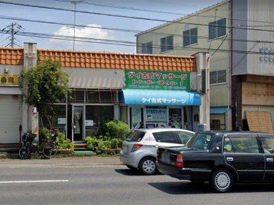 タイ古式マッサージ トンポーヌグン