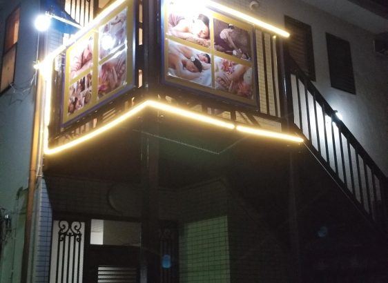 タイ古式マッサージ ブアテン