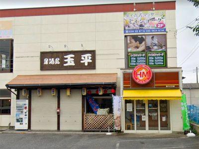 タイマッサージ-常陸太田ミィショーク