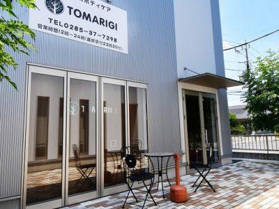 タイ古式マッサージ TOMARIGI (とまりぎ)