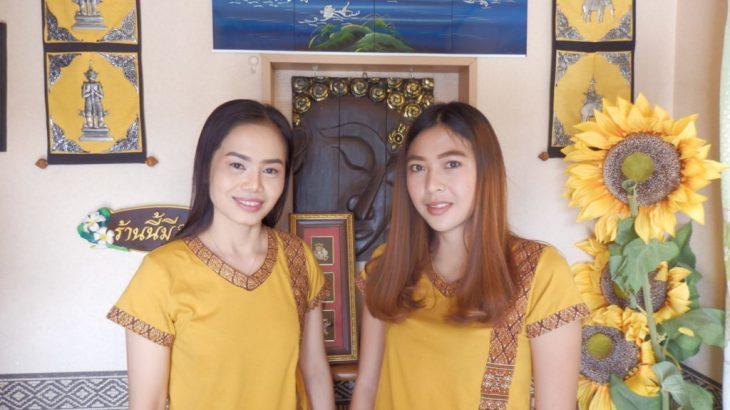 タイ古式マッサージ ブアルアン