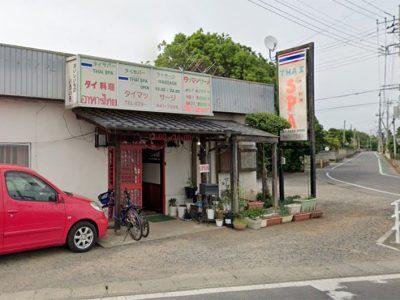 THAISPA(タイサパー)