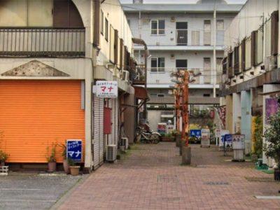 タイ古式マッサージ マナ