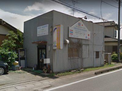 タイマッサージ&レストラン オハヨーバンコク(OHAYO BANGKOK)