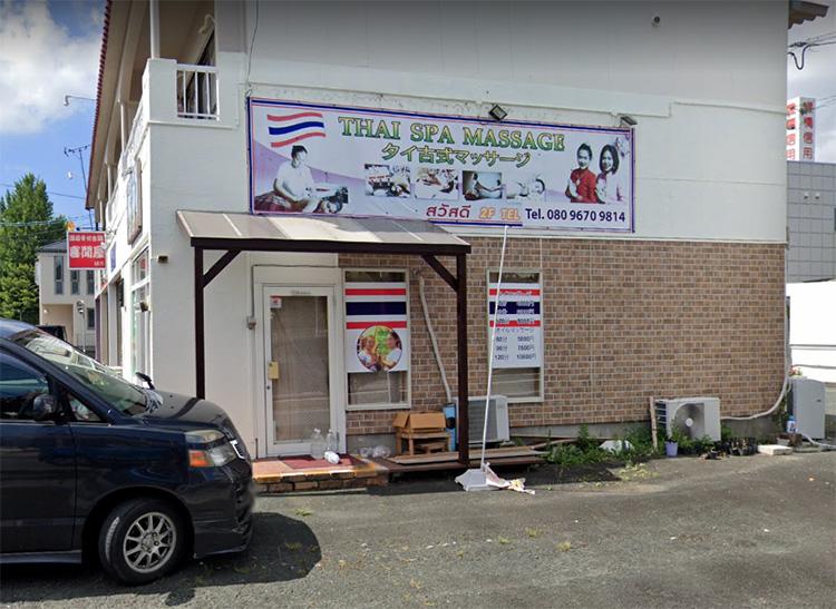 THAI-SPA-MASSAGE タイ古式マッサージ