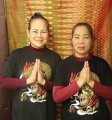 タイ古式マッサージ ナムジャイタイ