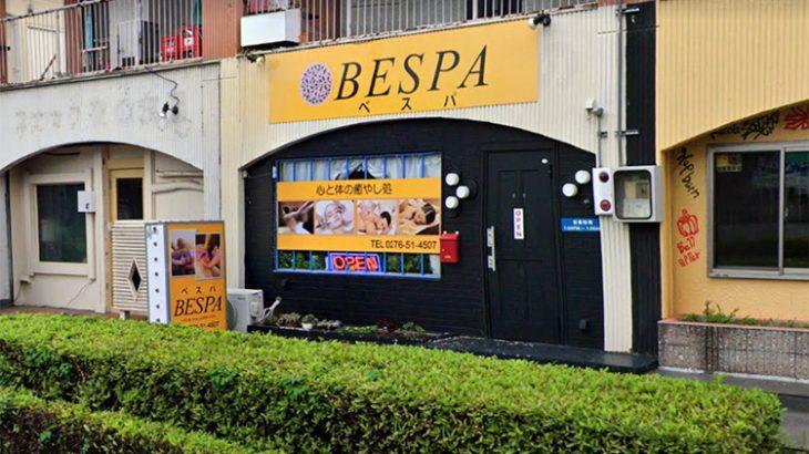 タイ古式マッサージ BESPA ベスパ