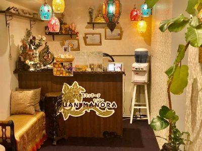 ルアン マノラー 博多祇園店