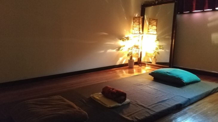 Relaxation Room TAWAN