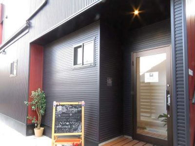 The healing spa -SEN- 松本店