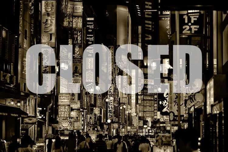 閉店した店舗のサムネイル