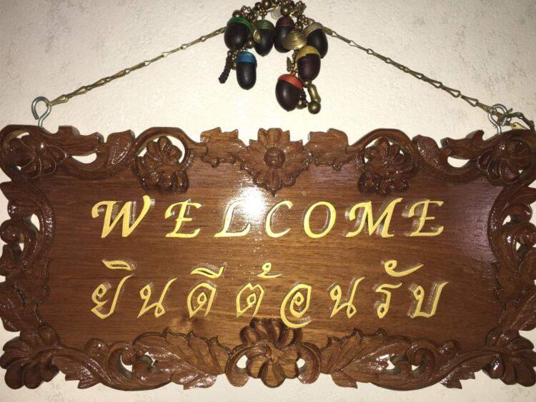 タイ古式マッサージサロン&スクール  SAWAN ~サワン~