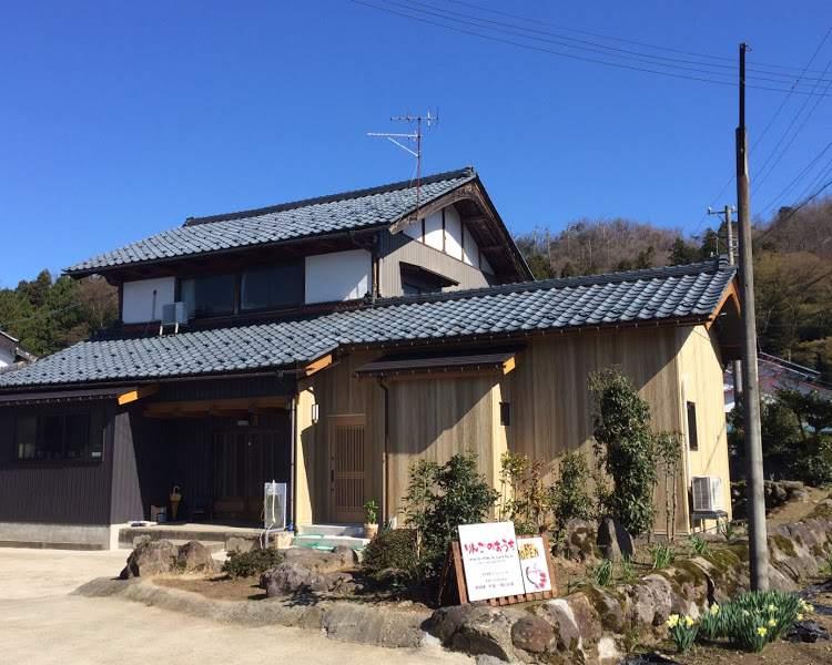 林檎のおうち(APPLE HOUSE Massage Salon & Guest House)