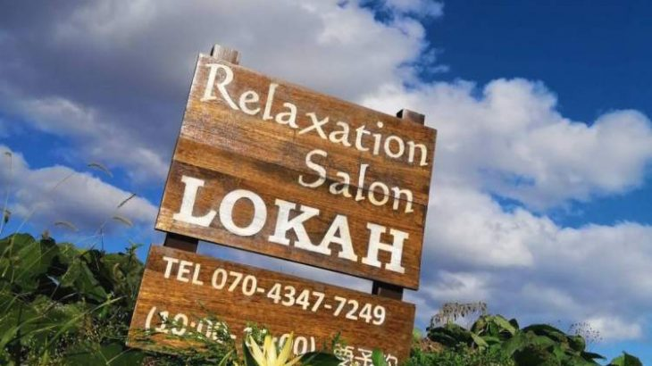 Relaxation Salon LOKAH