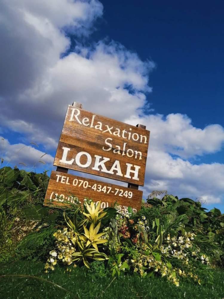 Relaxation Salon LOKAH