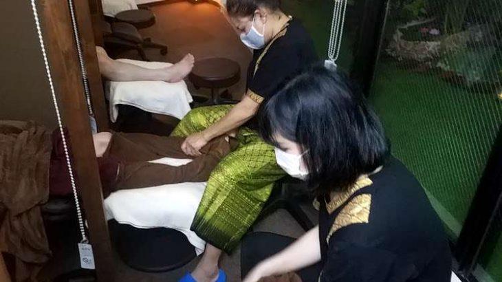 タイ古式フットケア ヴラン