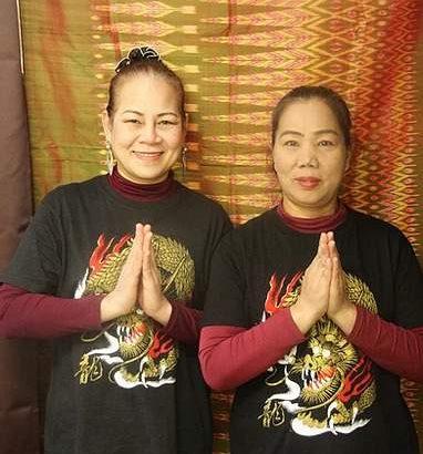 タイ古式マッサージ トーンタイ