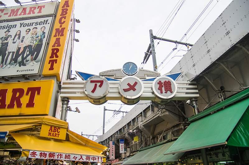上野・御徒町エリアのタイ古式マッサージ店