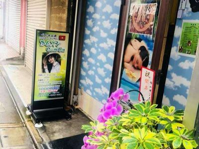 ベトナム式マッサージ-カムオン(CAMON) 立会川店