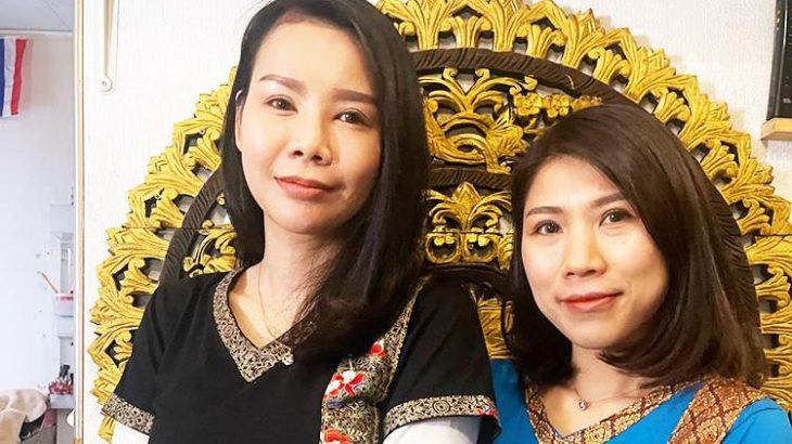 タイ古式マッサージタイランド