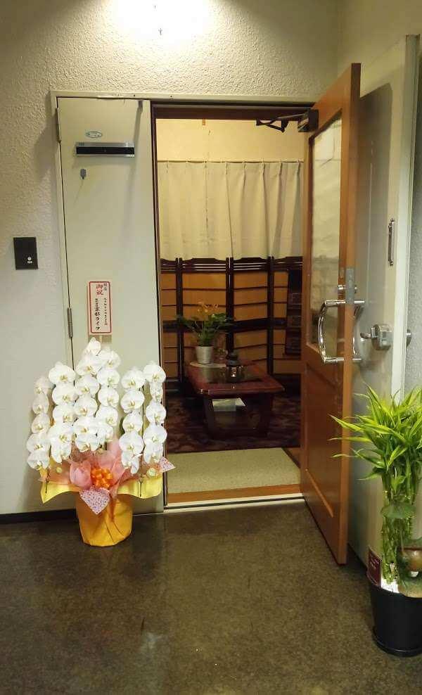 Pon's Massage Salon(ポーンズマッサージサロン)